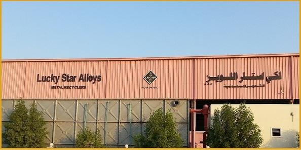 Facilities -- Lucky Star Alloys